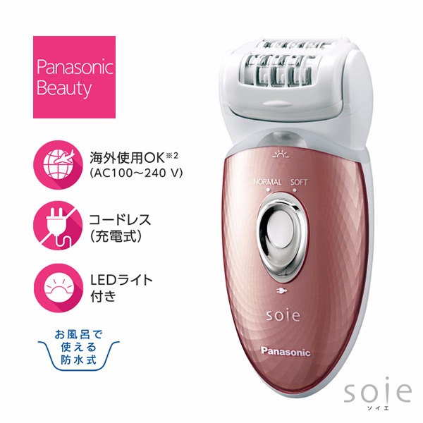日本代購-國際牌 Panasonic 電動 去角質 除毛機 soie ES-ED97 日本代購,東區時尚,Panasonic,除毛機