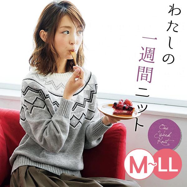 日本代購-北歐風氣質圓領針織上衣(共二色/M-LL) 日本代購,北歐風