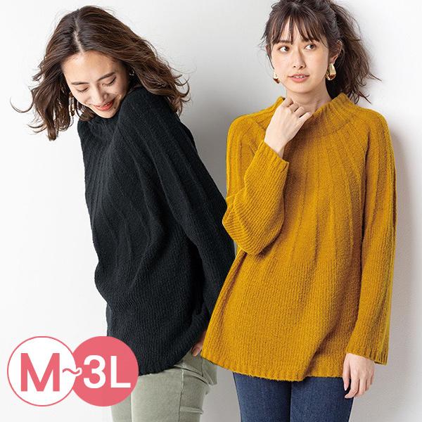 日本代購-RyuRyu mall柔軟時尚造型編織毛衣(共四色/3L) 日本代購,RyuRyu mall,毛衣
