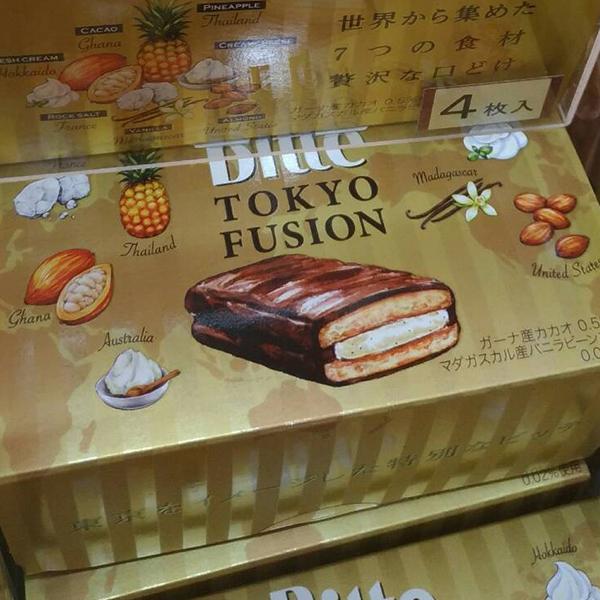 日本代購-東京限定!Bitte 巧克力派 4入組 東區時尚,日本代購,巧克力派