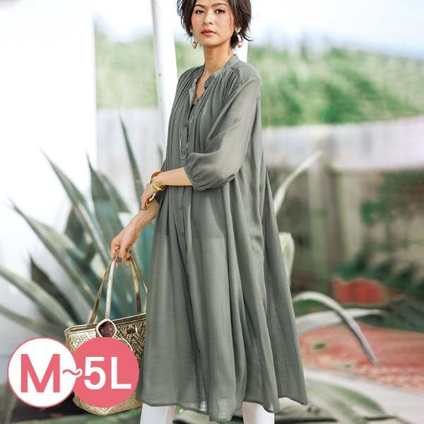 日本代購-portcros時尚皺褶設計罩衫長版襯衫M-LL(共五色) 日本代購,portcros,長版