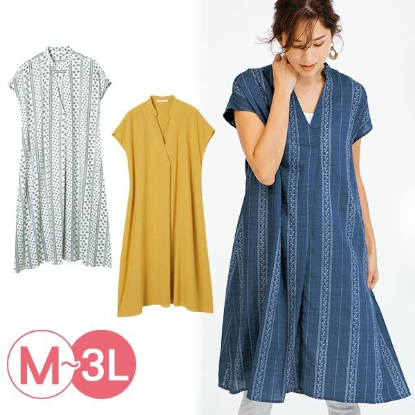 日本代購-portcros折縫造型V領長版上衣3L(共三色) 日本代購,portcros,長版