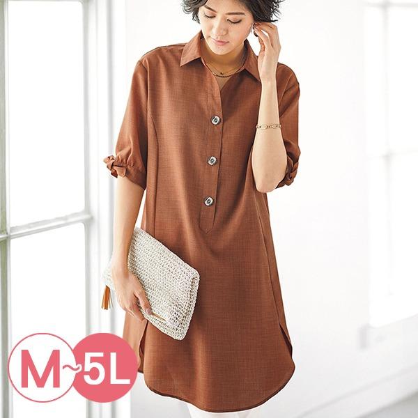日本代購-portcros袖綁結半開襟造型長版襯衫M-LL(共四色) 日本代購,portcros,長版