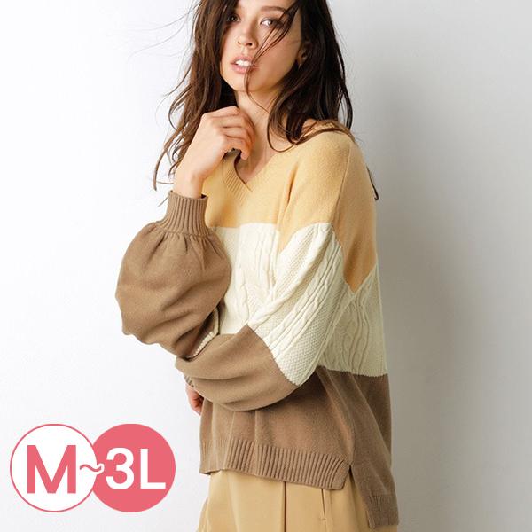 日本代購-RyuRyu mall配色V領泡泡袖針織上衣(淺駝色/M-LL) 日本代購,RyuRyu mall,針織