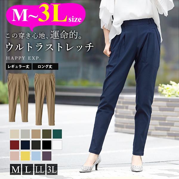日本代購-超彈力錐形褲-普通長款(共十四色/B賣場) 日本代購,錐形褲