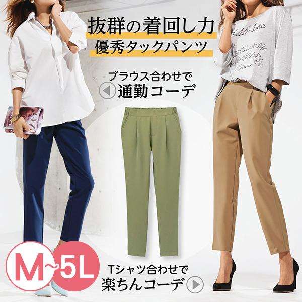 日本代購-portcros人氣熱賣打褶設計彈性錐形褲(共十色/3L-5L) 日本代購,portcros,錐形褲