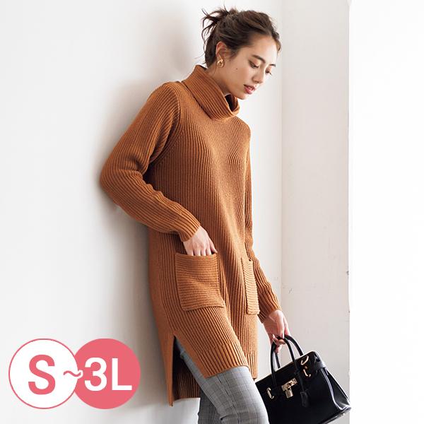 日本代購-cecile羅紋針織高領開衩長版毛衣(共三色/S-LL) 日本代購,CECILE,長版