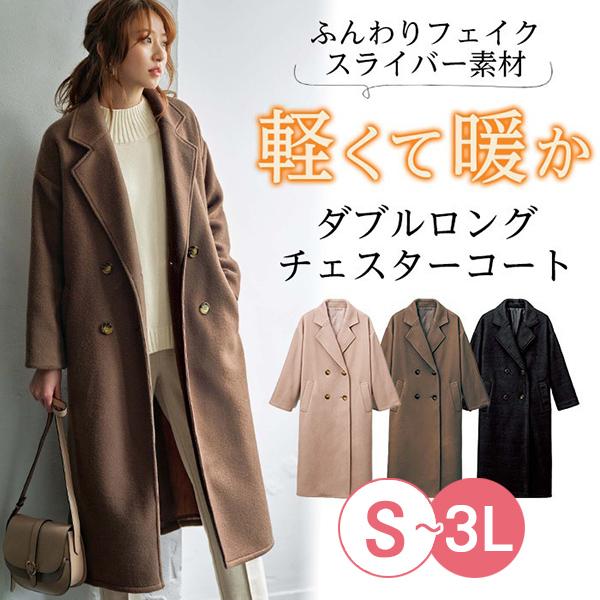 日本代購-背部折縫經典長版大衣(共三色/S-3L) 日本代購,長版,大衣
