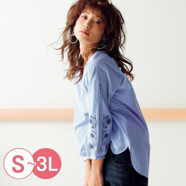 日本代購-cecile前短後長刺繡V領上衣S-LL(共三色) 日本代購,CECILE,刺繡
