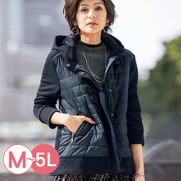 日本代購-portcros鋪棉拼接毛料連帽夾克-藏青色(M-LL) 日本代購,portcros,連帽