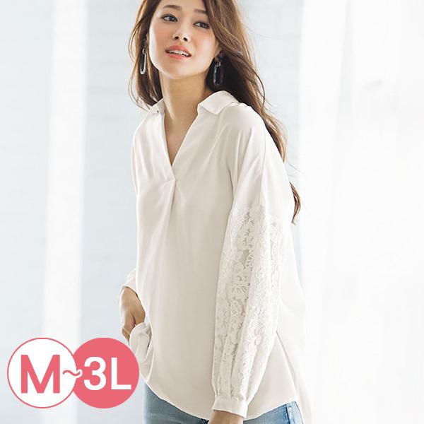 日本代購-portcros優雅蕾絲袖折縫襯衫(共三色3L) 日本代購,portcros,蕾絲