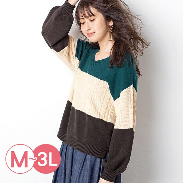 日本代購-RyuRyu mall配色V領泡泡袖針織上衣(淺駝色/3L) 日本代購,RyuRyu mall,針織