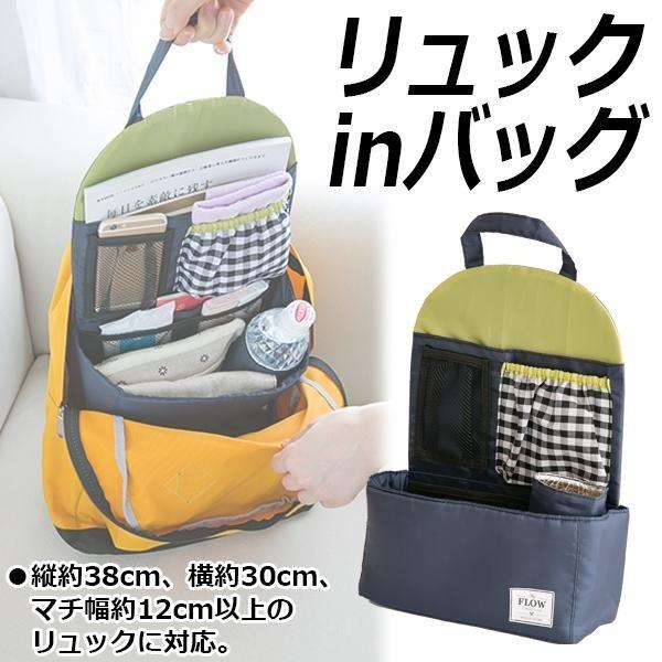 日本代購-背包專用內部整理口袋 agnes b.,東區時尚,背包專用