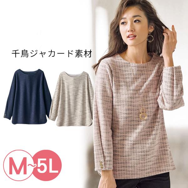 日本代購-千鳥提花折縫袖上衣(共三色/3L-5L) 日本代購,千鳥,提花