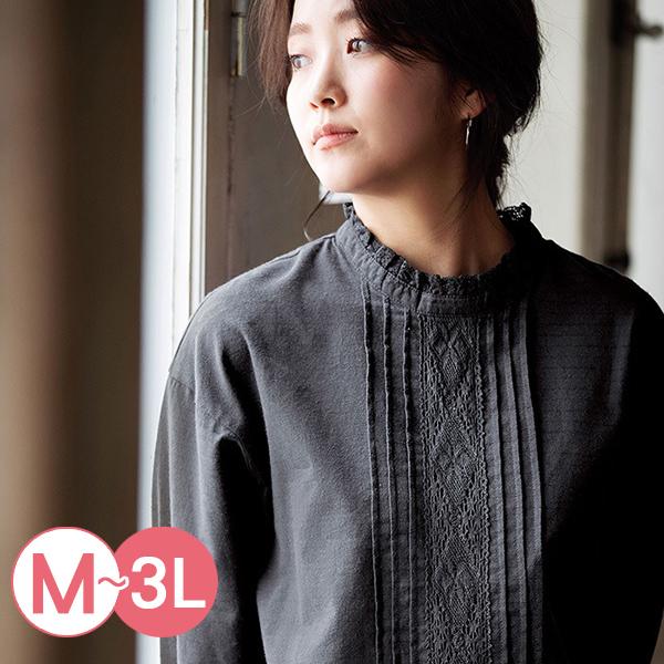 日本代購-高雅蕾絲細壓褶襯衫(共二色/M-LL) 日本代購,蕾絲,襯衫