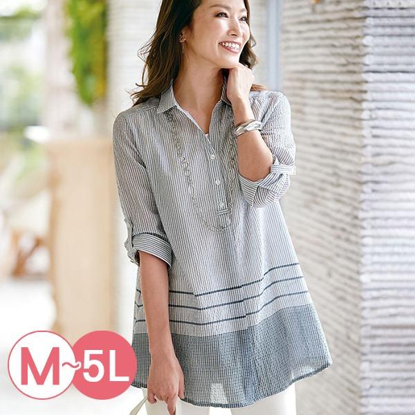 日本代購-portcros清爽長版半開襟條紋襯衫M-LL(共二色) 日本代購,portcros,條紋