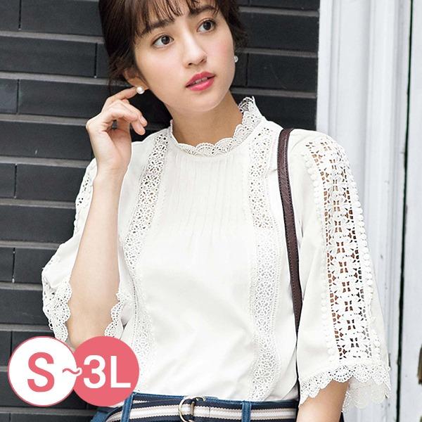 日本代購-portcros甜美蕾絲立領壓褶上衣S-LL(共二色) 日本代購,portcros,蕾絲