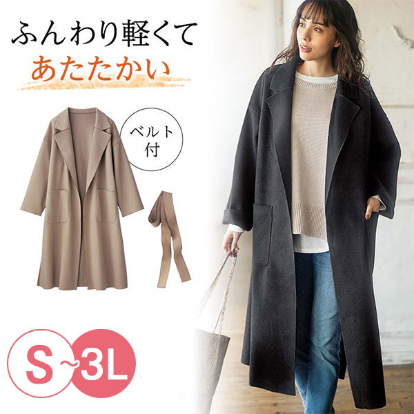 日本代購-輕柔簡雅長版毛呢大衣(共四色/3L) 日本代購,毛呢,大衣