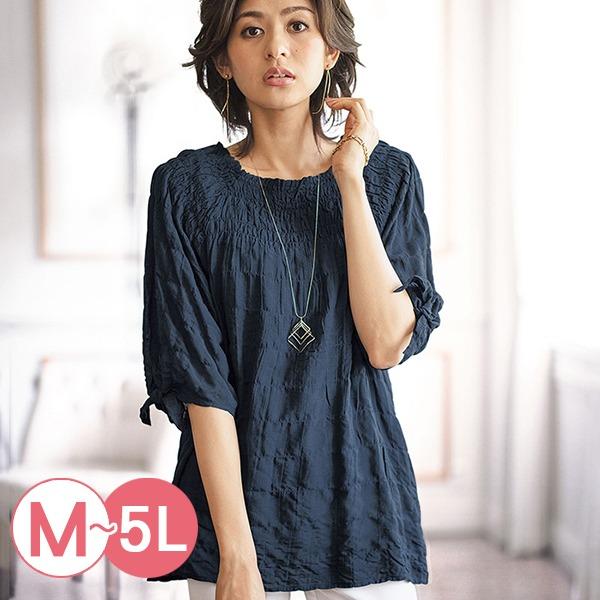 日本代購-portcros造型抽褶綁結袖口上衣M-LL(共四色) 日本代購,portcros,抽褶