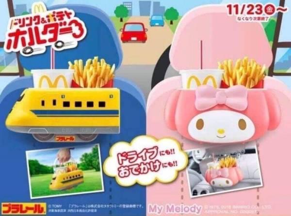 日本代購-現貨特價日本麥當勞限量美樂蒂/車車提籃(售價已折) agnes b.,東區時尚,麥當勞
