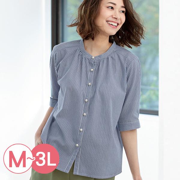 日本代購-portcros珍珠風鈕釦褶皺設計襯衫(共三色/M-LL) 日本代購,portcros,襯衫