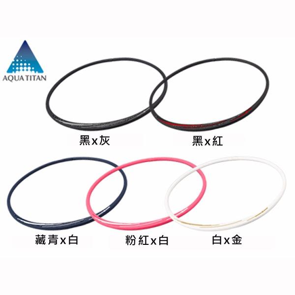 日本代購-日本phiten 運動防水型SLASH斜條紋 矽膠液化鈦項圈 (共五色) 日本代購,phiten,項圈