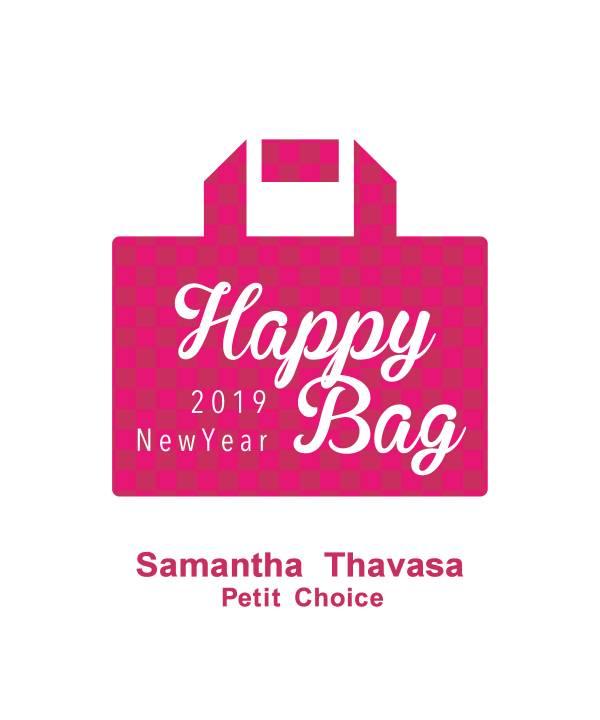日本代購-2019年新春福袋Samantha Thavasa Petit Choice 日本必買,日本代購,2019,福袋