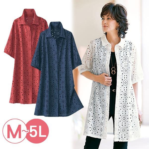 日本代購-portcros長版刺繡花邊包釦襯衫3L-5L(共五色) 日本代購,portcros,刺繡