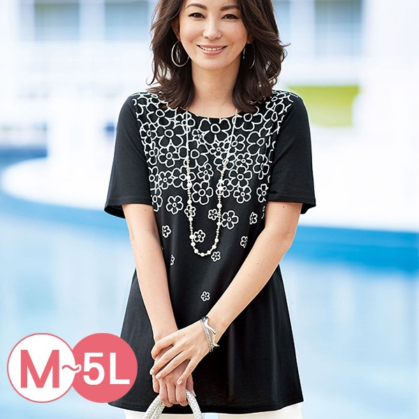 日本代購-portcros莫代爾A字形印花長版T恤M-LL(共七色) 日本代購,portcros,長版