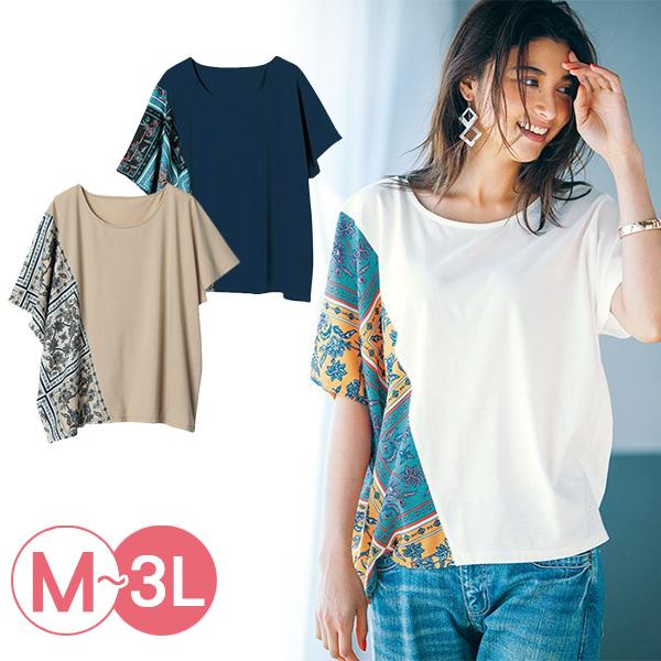 日本代購-印花拼接不對稱造型T恤(共三色/3L) 日本代購,不對稱,T恤