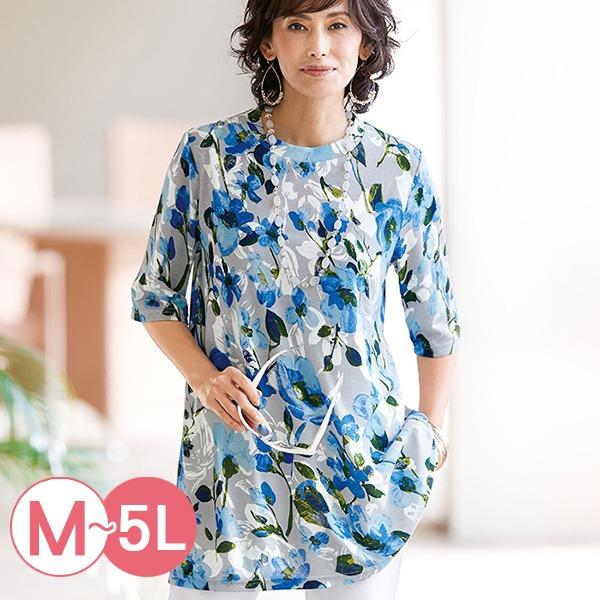 日本代購-portcros滿版印花五分袖長版上衣M-LL(共七色) 日本代購,portcros,長版