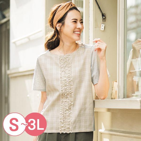 日本代購-cecile荷葉邊設計拼接上衣3L(共四色) 日本代購,CECILE,拼接