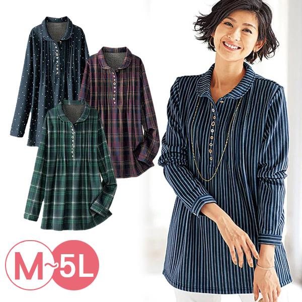 日本代購-細褶多鈕釦內鋪毛長版上衣(共四色/3L-5L) 日本代購,長版,鋪毛