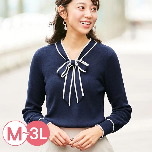 日本代購-滾邊綁結V領針織上衣(共四色/M-3L) 日本代購,滾邊,針織