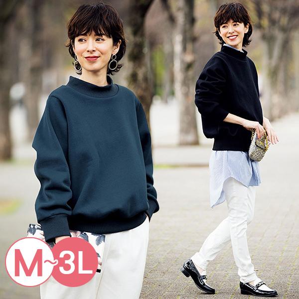 日本代購-portcros時尚高領內刷毛上衣(共三色/3L) 日本代購,portcros,高領