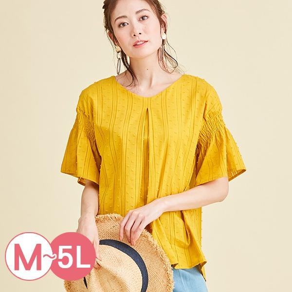 日本代購-portcros條紋提花皺褶寬袖上衣M-LL(共四色) 日本代購,portcros,寬袖