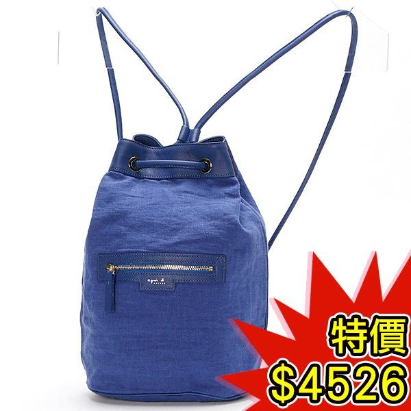 日本代購-agnes b.VOYAGE 皮革背帶束口亞麻布後背包(共二色) agnes b.,東區時尚,後背包