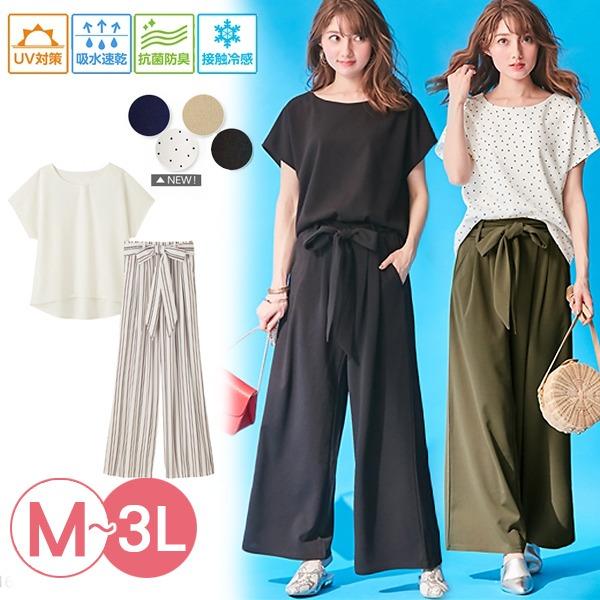 日本代購-portcros二件式連肩袖上衣繫帶寬褲組(共五色/3L) 日本代購,portcros,寬褲
