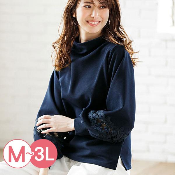 日本代購-蕾絲泡泡袖裡拉絨高領上衣(共三色/3L) 日本代購,蕾絲,泡泡袖