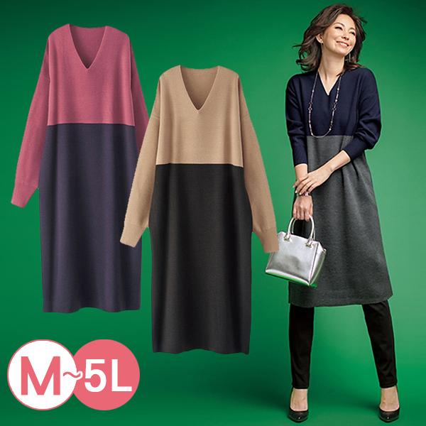 日本代購-portcros雙色V領針織洋裝長版衫(共三色/3L-5L) 日本代購,portcros,針織