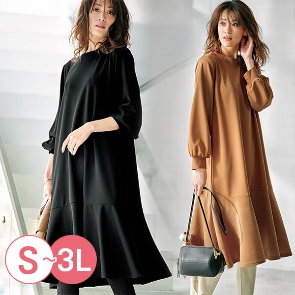 日本代購-簡雅喬其紗魚尾裙洋裝(共三色/S-3L) 日本代購,喬其紗,魚尾裙