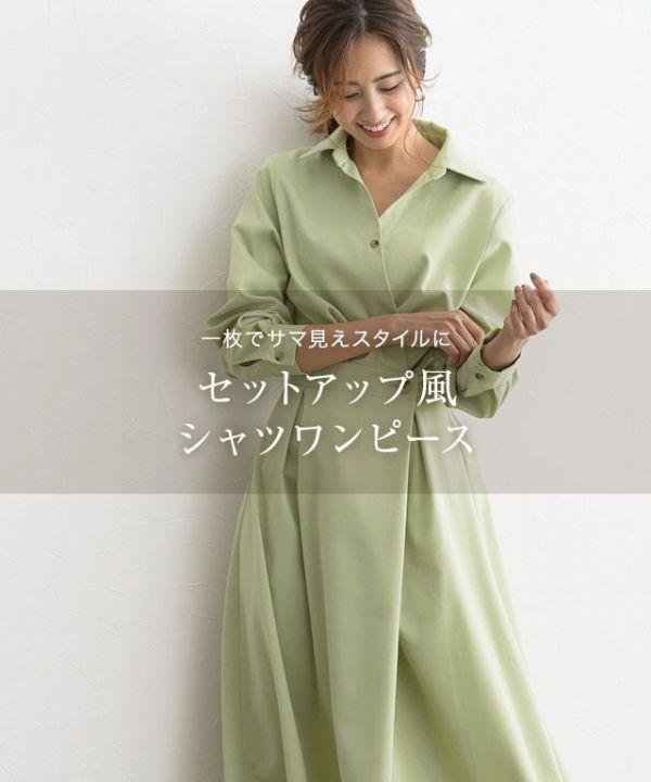 超值代購-日櫃質感俐落束腰洋裝(售價已折) 日本代購,portcros,蕾絲
