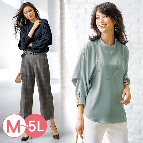 日本代購-portcros優雅立領折縫造型袖上衣(共四色/3L-5L) 日本代購,portcros,立領