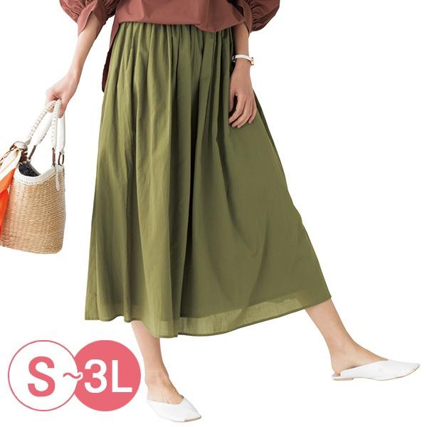 日本代購-cecile優雅棉質皺褶圓裙-80cm長S-LL(共六色) 日本代購,CECILE,長裙