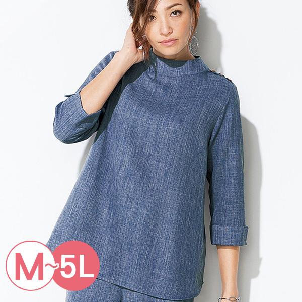 日本代購-portcros簡約小高領七分袖上衣(藍色/M-LL) 日本代購,portcros,高領
