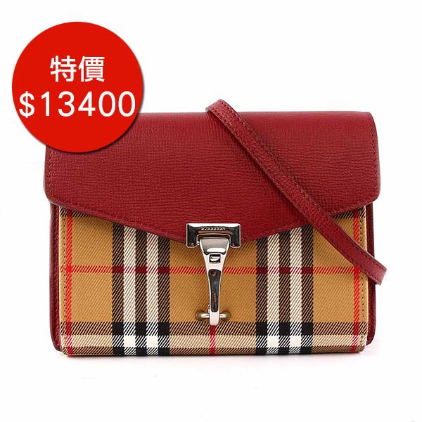 日本代購-BURBERRY 迷你型Vintage格紋皮革斜背包(洋紅色)  agnes b.,東區時尚,格紋