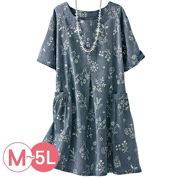 日本代購-portcros皺褶口袋折縫長版印花上衣M-LL 日本代購,portcros,長版