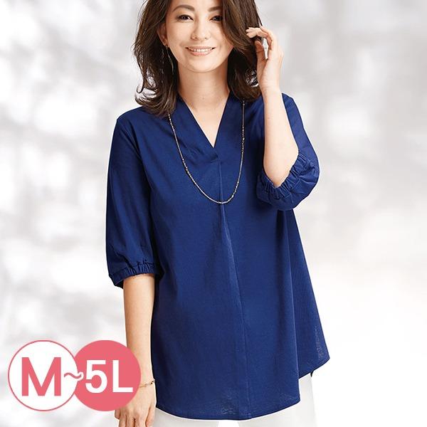 日本代購-portcros折縫V領純棉涼感上衣M-LL(共五色) 日本代購,portcros,V領