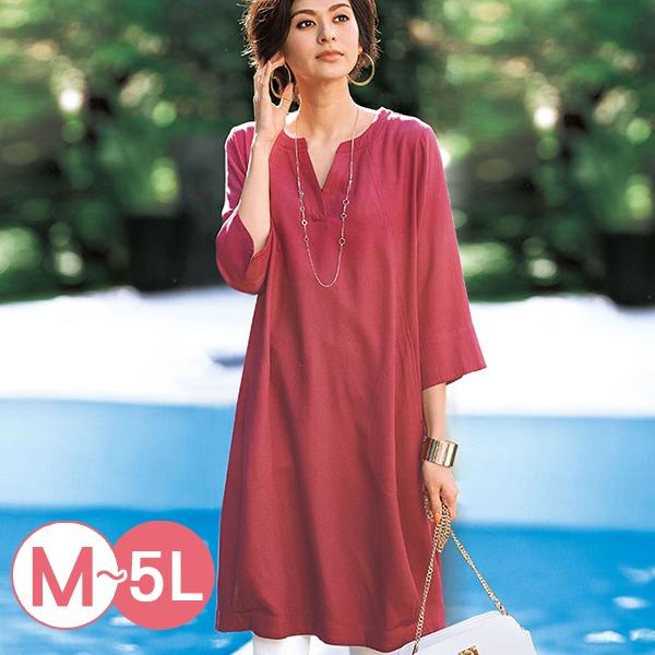 日本代購-portcros造型領口涼爽混麻長版上衣M-LL(共五色) 日本代購,portcros,長版
