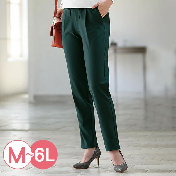 日本代購-portcros通勤居家兩用抽繩彈性休閒褲(共五色/M-LL) 日本代購,portcros,長褲